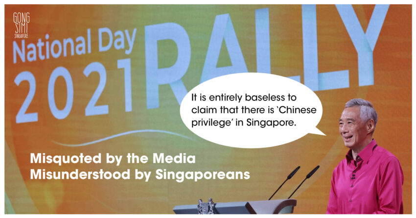 PM Lee Hsien Long on the baseless to claim there is chinese privilege in Singapore